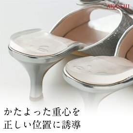 【AKAISHI楽天市場店】O脚用ヒールパッド