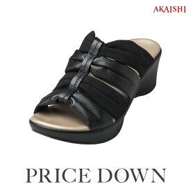 【スペシャルプライス】【返品不可】【AKAISHI楽天市場店】アーチフィッター130ミュール履く人を選ばない5cmヒールは最高基準の歩きやすさ!甲を見せないデザイン毎年売り切れ必至!