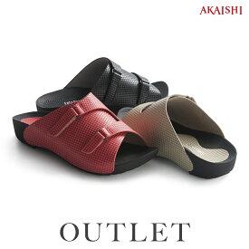 【アウトレット】【返品不可】【新商品】【AKAISHI公式通販】アーチフィッター141アーチクッションサンダルソフト指圧の室内履きが毎日履けるサンダルに♪オフィスにもぴったり♪【P06Dec14】