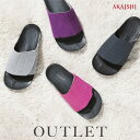【アウトレット】【返品不可】【AKAISHI公式通販】アーチフィッター601 室内履きやみつき続出の室内履き!強めの足裏…