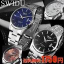 【メール便送料無料】美しい●SWIDUメンズファッション腕時計【ブラック】日付表示/金属ベルト/ビジネス/フォーマル/…