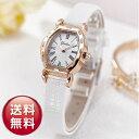 【メール便送料無料】YUHUE かわいいトノー型レディース腕時計【ホワイト】/新品予備電池サービス/シンプル/カジュア…