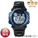 【楽天1位】【メール便送料無料】子供用 SKMEI デジタル腕時計【ブラック×ブルー】LED色切替/ランダム点滅/シリコン…