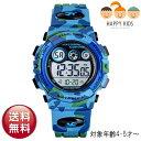 【楽天1位】【メール便送料無料】子供用 SKMEI デジタル腕時計【カモ-ライトブルー】カモフラ/LED色切替/ランダム点滅…