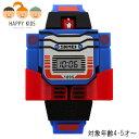 【楽天1位】【メール便送料無料】子供用 ロボット型デジタル腕時計 SKMEI/変身ロボ/トランスフォーマー型/ROBOT/日本…