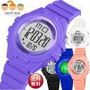 【メール便送料無料】SKMEI子供用 やわらかデジタル腕時計【5色】時刻設定済 日常強化防水 日本語説明書付 ソフトシリ…