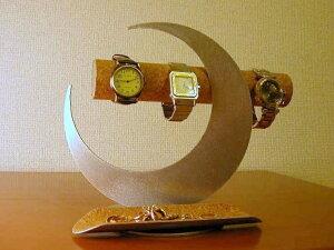 誕生日プレゼントに 時計スタンド 三日月ムーンアクセサリースタンドロングハーフパイプトレイ付き