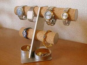 腕時計スタンド 6本 収納ケース ウォッチスタンド 時計ケース スタンド 6本掛け腕時計スタンド丸トレイバージョン