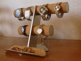敬老の日プレゼント 敬老の日 腕時計を飾る 敬老の日ギフト 祖父へのプレゼント 敬老の日限定 敬老の日特集 おじいちゃんへのプレゼント おじいちゃんへの贈り物 敬老の日贈り物 腕時計スタンド 6本掛け腕時計スタンドロングトレイバージョン