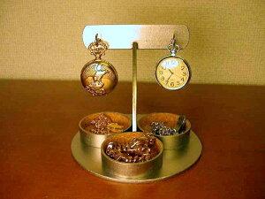 懐中時計 スタンド 3つトレイ付き懐中時計スタンド