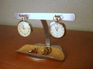 懐中時計 スタンド 懐中時計2本掛けスタンドロングトレイ