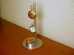 懐中時計 スタンド 2本掛け懐中時計スタンド