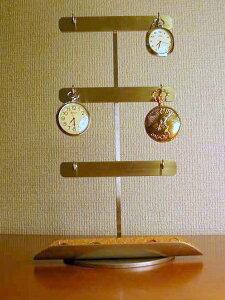 懐中時計 スタンド 6本掛けトレイ付き懐中時計スタンド