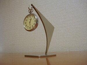 懐中時計 スタンド 懐中時計ディスプレイスタンド