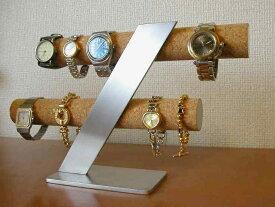 敬老の日プレゼント 敬老の日 腕時計を飾る 敬老の日ギフト 祖父へのプレゼント 敬老の日限定 敬老の日特集 おじいちゃんへのプレゼント おじいちゃんへの贈り物 敬老の日贈り物 腕時計スタンド ステンレス支柱が綺麗な8本掛け腕時計スタンド