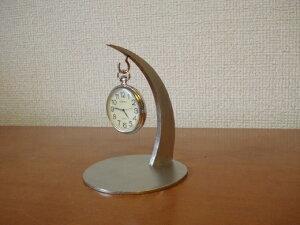 懐中時計 スタンド シンプル懐中時計スタンド