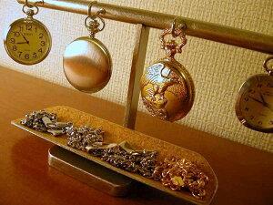誕生日プレゼントに 懐中時計スタンド 4本掛けインテリア懐中時計スタンド ロングトレイ付