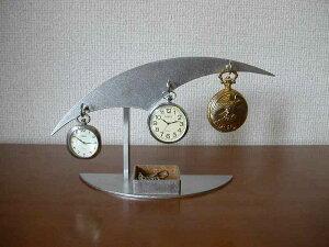 懐中時計 スタンド 角トレイ3本掛け懐中時計スタンド