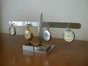 懐中時計 スタンド 角トレイ4本掛け懐中時計スタンド★懐中時計ケース