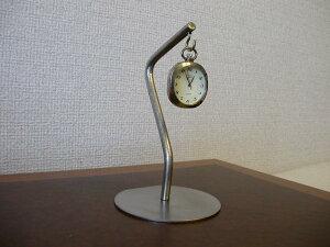 誕生日プレゼントに 1本掛け懐中時計スタンド