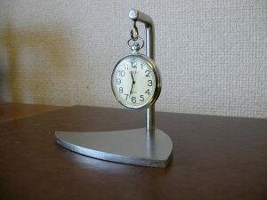 懐中時計 収納 1本掛け懐中時計インテリアスタンド