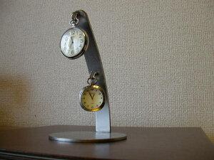 懐中時計 収納 2本掛け懐中時計スタンド