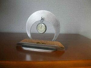 懐中時計スタンド 三日月ロングトレイスタンド★CK6 懐中時計ケース