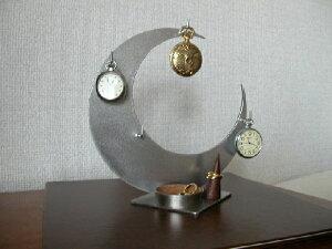 懐中時計 保管 三日月4本掛け丸トレイ、指輪スタンドCK16