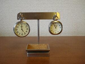 プレゼントに 懐中時計 収納 2本掛け懐中時計スタンド 小さい小物入れ付き CK18
