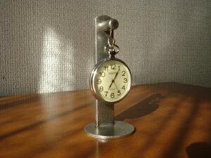 懐中時計スタンド 1本掛け懐中時計スタンド 懐中時計 飾る
