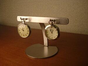 懐中時計 収納 ダブル懐中時計スタンド スタンダード CK31