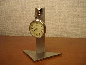 誕生日プレゼントに 懐中時計 飾る モチーフ付き1本掛けディスプレイスタンド CK50