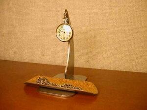 懐中時計 ボックス インテリアステンレス懐中時計スタンド CK61