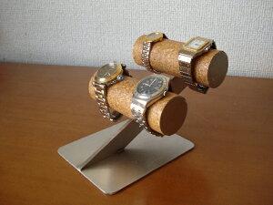 ウォッチ スタンド 4本掛け時計ケース風スタンドDK1
