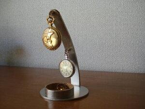 懐中時計スタンド タワー2本掛け懐中時計まるいトレイ付き CK71
