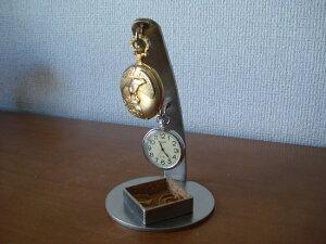 誕生日に ハンドメイド スタンド!2本掛け懐中時計スタンド角トレイバージョン CK74