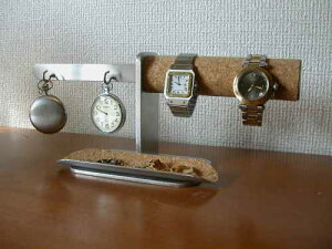 誕生日プレゼントに 時計スタンド 懐中時計スタンド ダブルウォッチ&ダブル懐中時計ロングトレイバージョン DK1