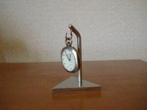 懐中時計ラック デスク懐中時計スタンド SK1
