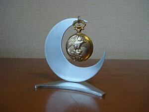 誕生日プレゼントに 懐中時計 三日月懐中時計収納スタンド  CK90