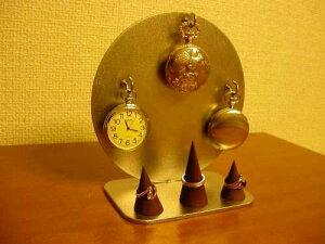 懐中時計 収納 指輪スタンド付き KD231