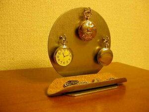懐中時計 スタンド 懐中時計ケーススタンドロングトレイ KD4788