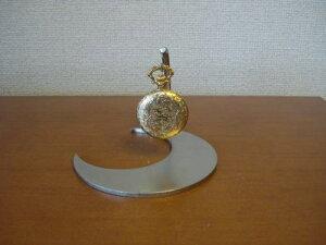 懐中時計 スタンド 三日月懐中時計インテリア収納スタンド DK89