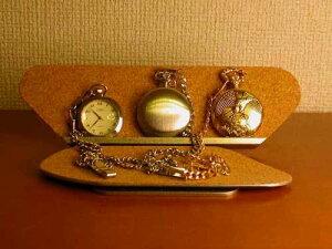 誕生日プレゼントに 懐中時計スタンドケース