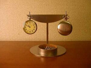 懐中時計 スタンド 2本掛け丸トレイインテリア収納スタンド KD5