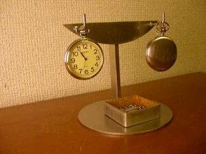 懐中時計 スタンド 2本掛けインテリア収納角トレイ懐中時計スタンド