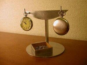 懐中時計 スタンド 2本掛け菱形トレイインテリア懐中時計ケース風スタンド KD23