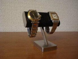 ウォッチスタンド 高級 腕時計スタンド おしゃれ 腕時計 スタンド 1本用 誕生日プレゼント ノベルティ ウォッチスタンド ケース 時計置き 時計ケース ディスプレイスタンド 記念品 ギフト 贈り物 時計 飾る 腕時計 収納 ブラックチビ助腕時計スタンド