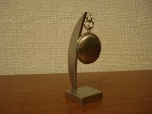懐中時計スタンド デザインインテリア懐中時計収納スタンド