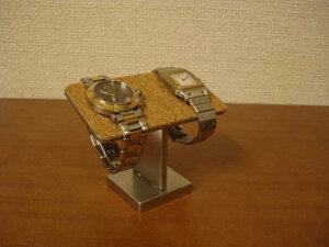 誕生日プレゼントに 腕時計スタンド 2本掛け腕時計スタンド WS4366