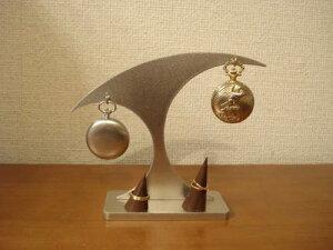 懐中時計スタンド 送料無料懐中時計&木製リングダブルスタンド